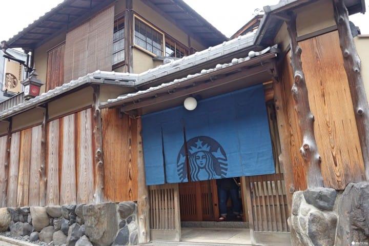 Starbucks de Higashiyama, Kioto