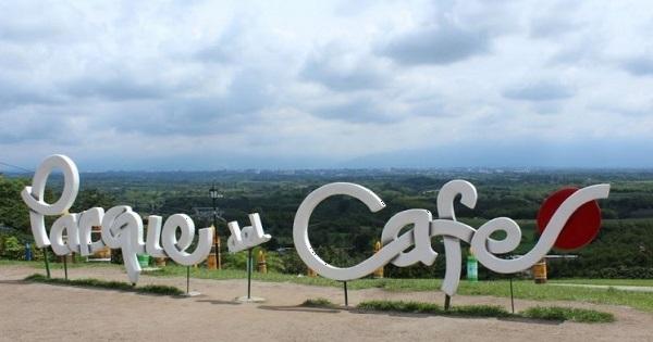 Parque nacional del café, Colombia.
